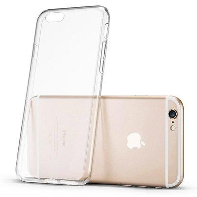 Ultra Clear 0.5mm Silikon Gel Handyhülle Schutzhülle für iPhone 11 transparent